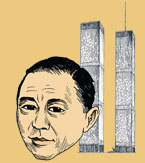 Minoru Yamasaki illustration by Tony Millionaire